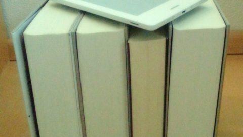 Libro cartaceo o libro elettronico?
