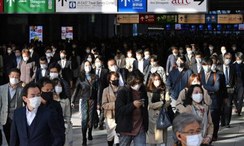 Giappone all'avanguardia